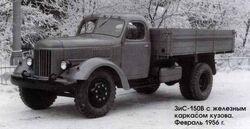 Zis150v-1