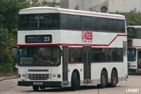 GU563