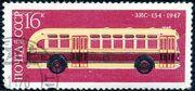 1976. Зис-154