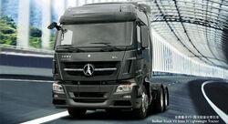 BeiBen V3 truck