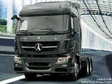 BeiBen Truck