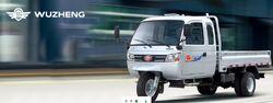 Wuzheng 3-wheeled truck