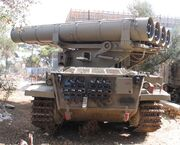 MAR-290-Centurion-beyt-hatotchan-2