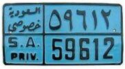 Saudiarabia license plate seventies