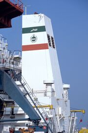 Le navire cargo ''Iran Sadr'' (5)