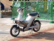 Yamaha FC-me