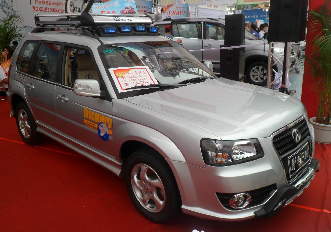 Liming Car Company