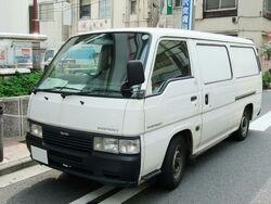 ISUZU FARGO White Van