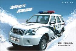 JinBei police SUV