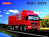 Dongfeng Liuzhou Motor Company