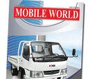P.M. Auto Industries