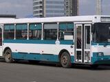 Neman (bus)