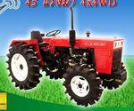 Benye 454-2 MFWD (red) - 2005