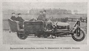 The Russian two-wheel car in London. 1914