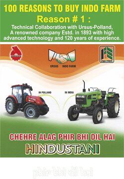 Indo Farm - Ursus ad - 2012