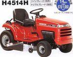 Honda H4514 - 2002
