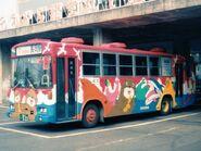 P-MK116J-Izuhakone-Sea-otter-Bus