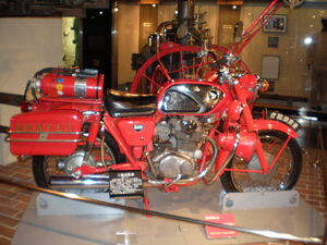 Fire motorcycle at tokyo fire museum
