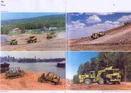 IBH Annual rpt 1980 pg12