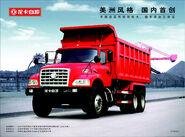 LongKa dump truck