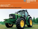 Daedong JD 6630 Premium MFWD - 2007