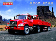 LongKa truck