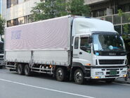 ISUZU GIGA, Full-cab Aluminum-Wing Truck
