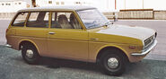 Toyota Small Wagon Tenerife 1979 Modified