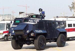 Saxon Police HK