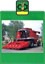 Western Combine 8570 (MF) brochure