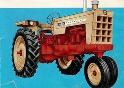 Cockshutt 1600 NF - 1964