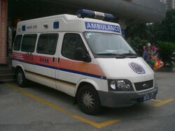 SZ Tour Street 90412 Ambulance