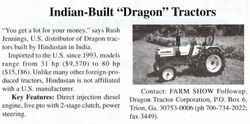 Dragon b&w ad (Hindustan) - 1995