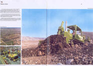 IBH Annual rpt 1980 pg8
