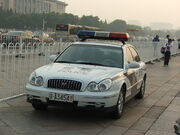 Police China Hyundai