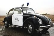 EX-CAR-POLICE-IRAN