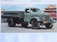 Jiefang CA-30 truck
