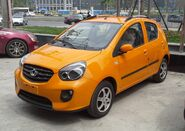 Gleagle GX2 facelift 01 China 2014-04-16