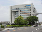 Mazda head office 2008