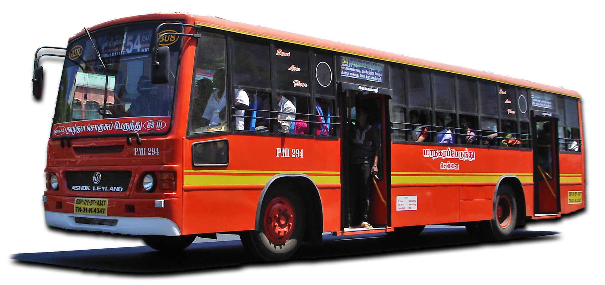 Ashok Leyland | Tractor & Construction Plant Wiki | FANDOM powered