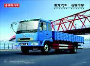 Chenglong LC truck