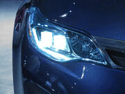 2014 Toyota Avalon Quadrabeam Headlamp