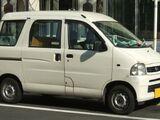 Microvan