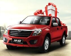 FAW-GM Kuncheng pickup