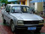 Guangzhou Peugeot Automobile Company