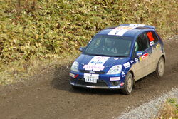 Ford Fiesta Rally car