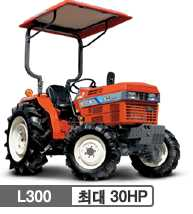 Daedong L300 MFWD (orange) - 2003