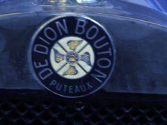 Emblem De Dion-Bouton