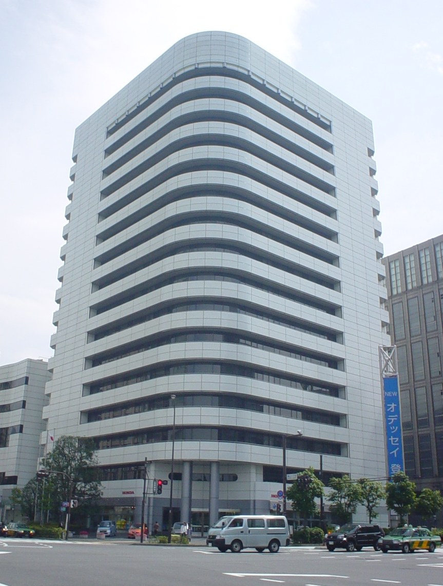 Honda Headquarters Building In Japan