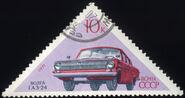 Soviet Union-1971-Stamp-0.10. Volga GAZ-24